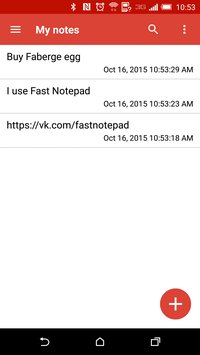 Fast Notepad1