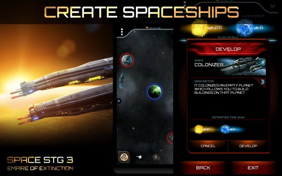 Space STG 3 - Galactic Empire3
