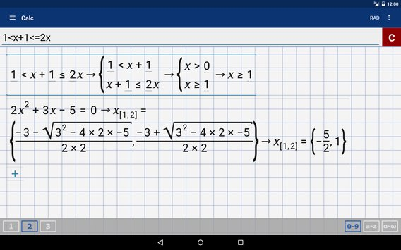 5 graphing calculator