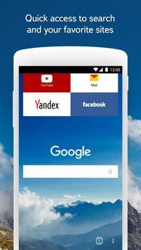 Yandex Browser for Android1