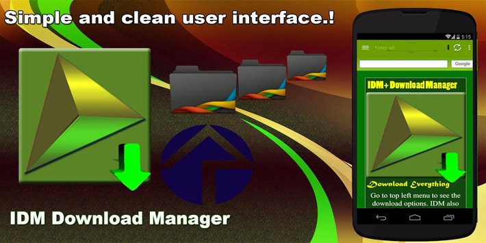 IDM Download Manager2