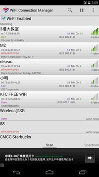 wifi-connection-manager-3
