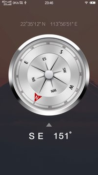 compass-for-free-1