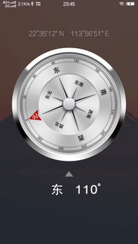 compass-for-free-2