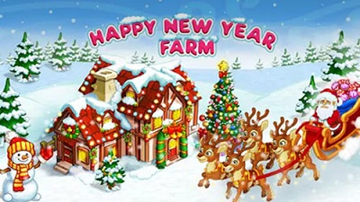 happy-new-year-farm-christmas-4