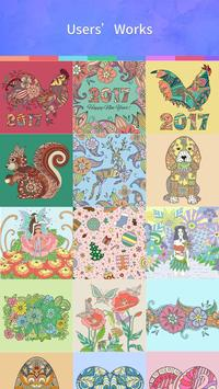 Coloring Book 2017 2