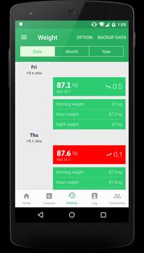 Weight Track Assistant2