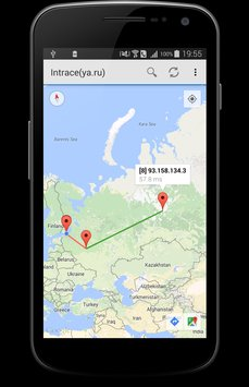 Intrace Visual Traceroute1