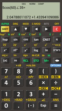 Scientific Calculator1