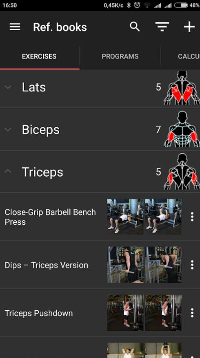 GymUp Pro workout notebook 6