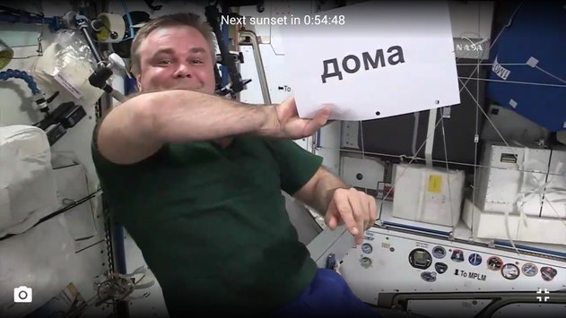 ISS HD Live View Earth Live13