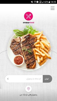 SnappFood 1