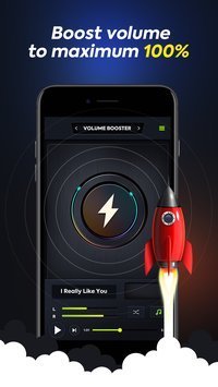 Volume Booster Music Player with Equalizer2