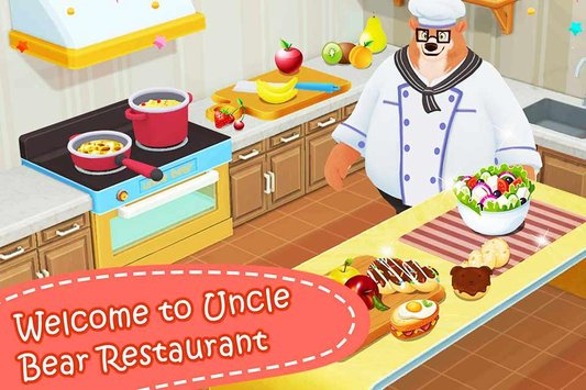 Uncle Bear Restaurant1