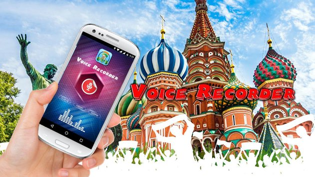 Voice Recorder5