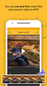Easy Mp3 converter Convert video to mp3 1