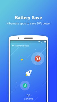 Max Optimizer Pro easy to use boost phone fast3