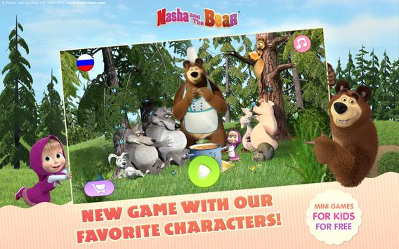 Masha and the Bear Child Games Cooking Adventure6