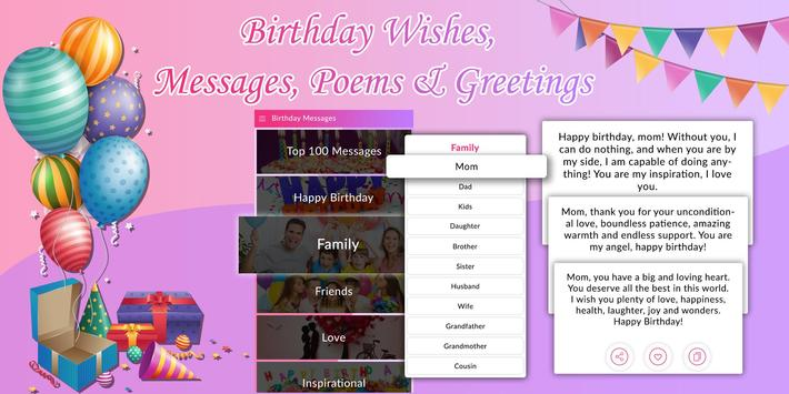 Birthday Wishes Messages Poems Greetings1