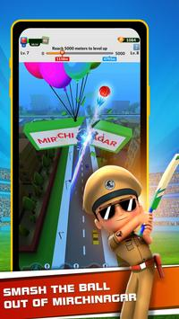 Little Singham Cricket3