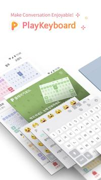 PlayKeyboard Create a Theme Emojis Shortcuts1
