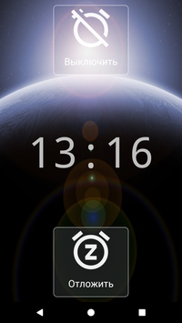 Good alarm clock without ads with music and widget6