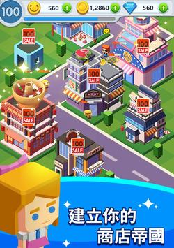 Shopping Mall Tycoon1