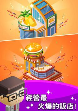 Shopping Mall Tycoon2