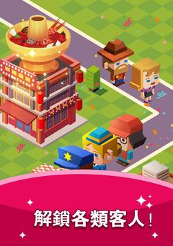 Shopping Mall Tycoon4