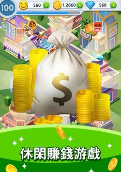 Shopping Mall Tycoon5