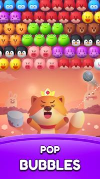 Pop The Bubbles Puzzle Popping Game3