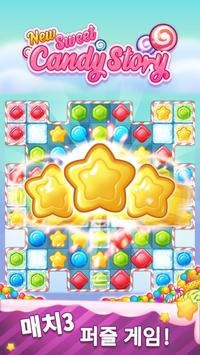 New Sweet Candy Story 2020 1