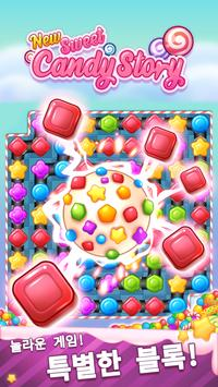 New Sweet Candy Story 2020 2