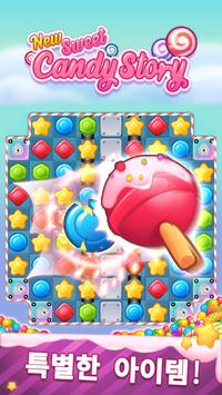New Sweet Candy Story 2020 5