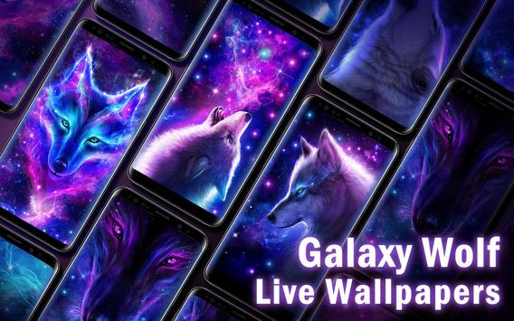 Galaxy-Wolf-live-wallpapers1