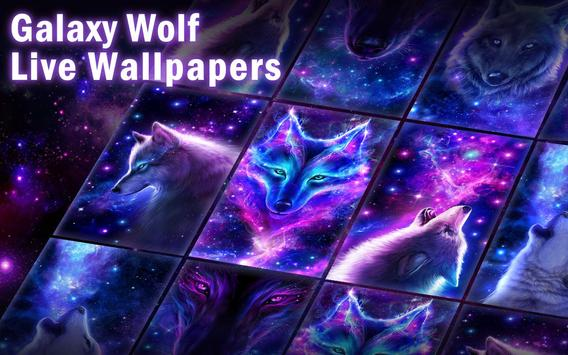 Galaxy-Wolf-live-wallpapers6