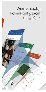 Microsoft-Office-Word-Excel-PowerPoint-More3