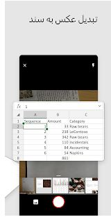 Microsoft-Office-Word-Excel-PowerPoint-More4