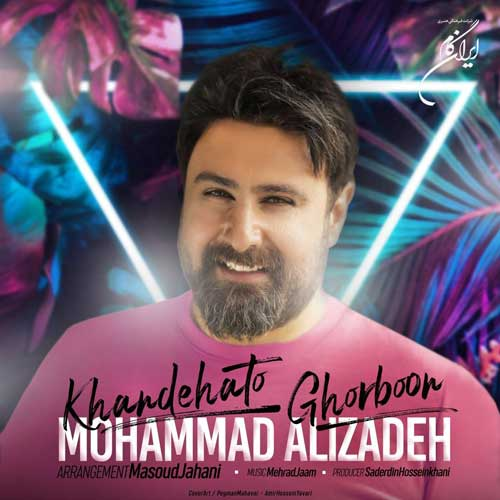 Mohammad-Alizadeh-Khandehato-Ghorboon